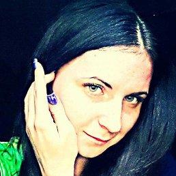 Принцесса Надин, 35 лет, Купавна