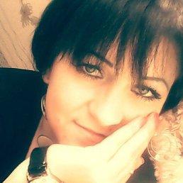 Мария Витальевна, 24 года, Мыски