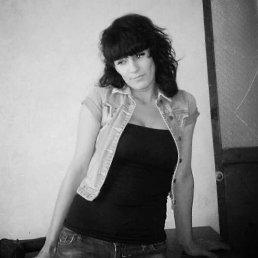 Саша, Днепропетровск, 35 лет