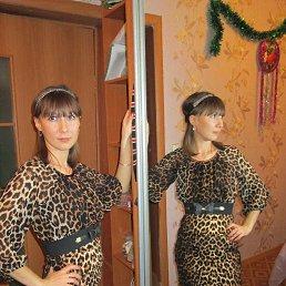 Наталия, 30 лет, Канаш