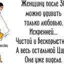 Фото ***Светлана***, Ульяновск, 55 лет - добавлено 5 ноября 2014 в альбом «Лента новостей»