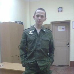 Павел, 24 года, Ярцево