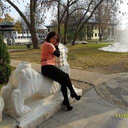 Евгения, 30 лет, Донской