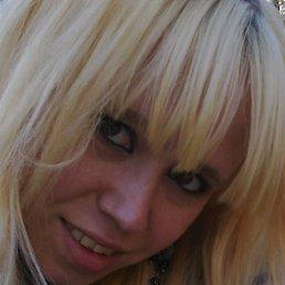 Светлана, 30 лет, Белая Холуница