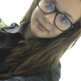Екатерина, 21 год, Кизнер