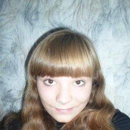 АНЮТКА, 24 года, Фурманов