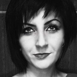 Валерия, 27 лет, Красноармейск