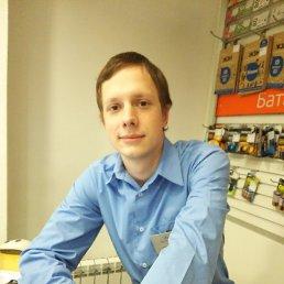 Иван, 28 лет, Челны