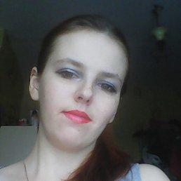 татьяна, 26 лет, Богородицк
