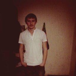 Димон, 23 года, Новомосковск