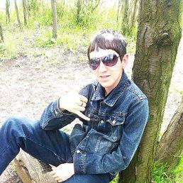 Сергей, 25 лет, Свердловск