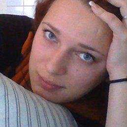 Анюта, 28 лет, Каменское