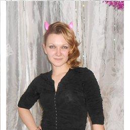 Фото Ксения, Самара, 31 год - добавлено 5 января 2015