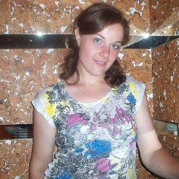 Валентина, 31 год, Могилев-Подольский