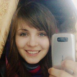 Іра, 20 лет, Корсунь-Шевченковский