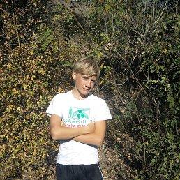 Даниил, 18 лет, Троицкое