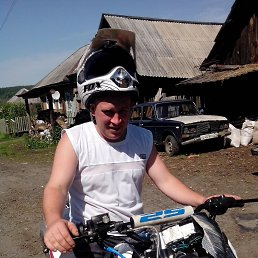 Иван, 35 лет, Магнитка