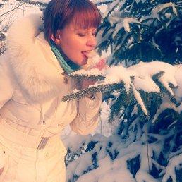 Екатерина, 29 лет, Зеленоград