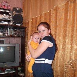 Светлана, 25 лет, Клинцы