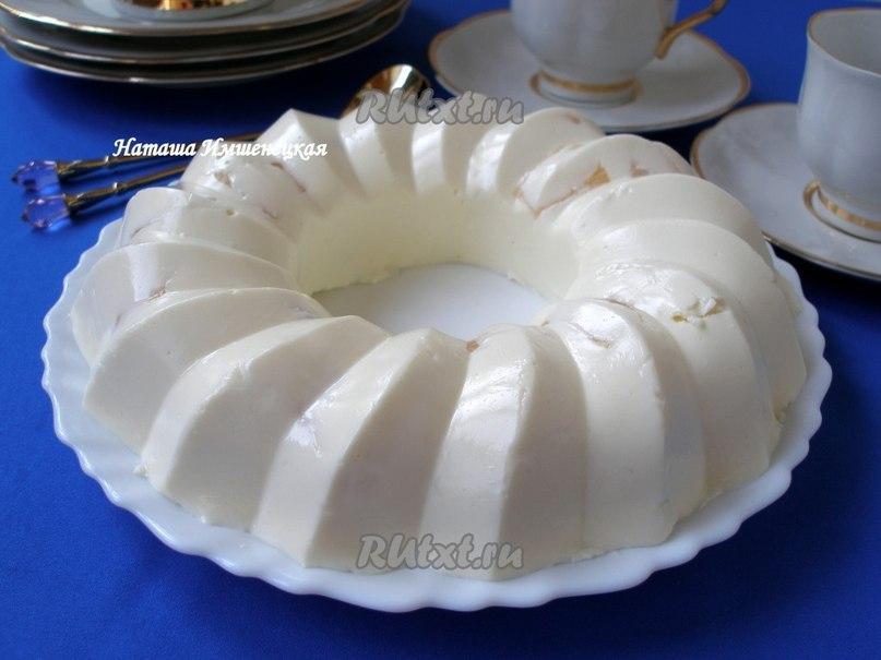 Бланманже творожное. Нежный десерт, который нравится взрослым и детям. Этот изумительный десерт ... - 5