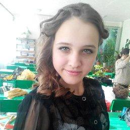 Яна, 20 лет, Свердловск