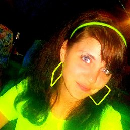 Юлиана, 28 лет, Бодайбо