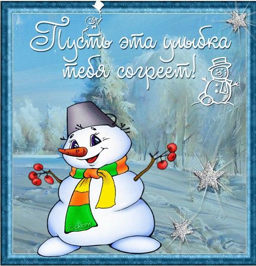 платье открытки для тебя зима над