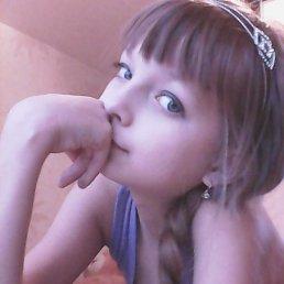 Красоточка, 16 лет, Ульяновск