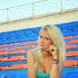 Настя, 29 лет, Луганск