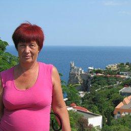 валентина, 67 лет, Молодогвардейск