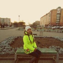 Ксения, 18 лет, Удомля