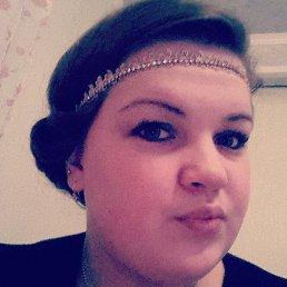 Надюшка, 26 лет, Березник