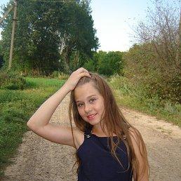 Эрика, 19 лет, Валки