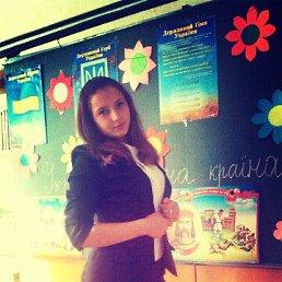 Аня, 22 года, Артемовск