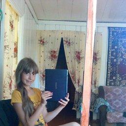 лера, 16 лет, Кесова Гора