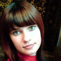 Елена, 30 лет, Молодогвардейск