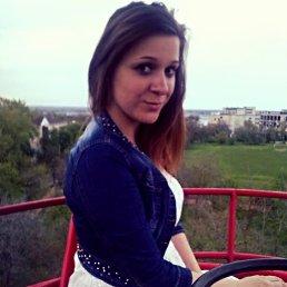 Аленка, 28 лет, Георгиевск