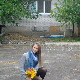 Мария, 24 года, Песочин