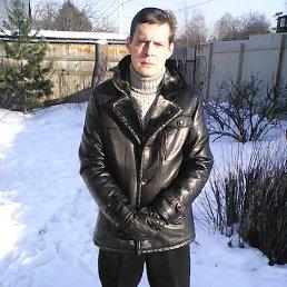 Виталий, 45 лет, Внуково
