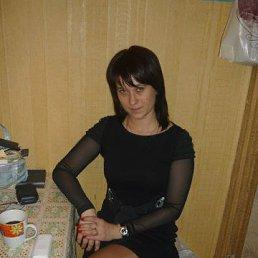 Лина, 30 лет, Жуковский
