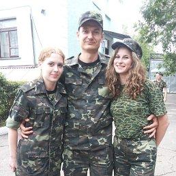 Роман, 36 лет, Вольнянск