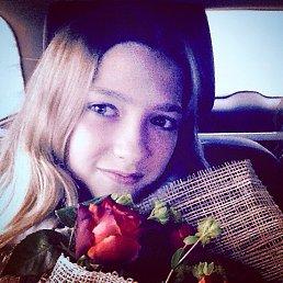 Кристина, 17 лет, Нахабино