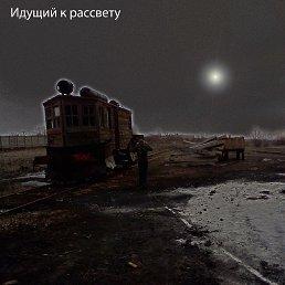 Фото Евгений, Малиновое Озеро, 34 года - добавлено 26 января 2015