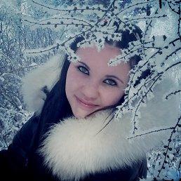 Анастасия, 24 года, Тында