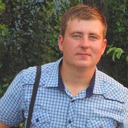 Женя, 27 лет, Новоднестровск