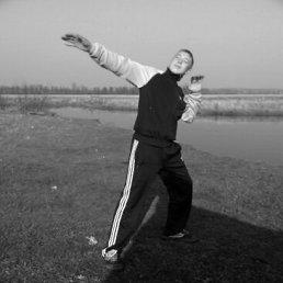 Александр, 23 года, Кириковка