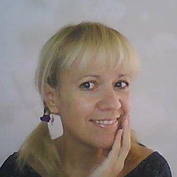 Людмила, 48 лет, Северодонецк