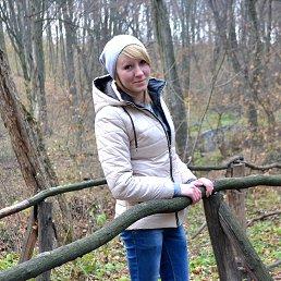 Инна, 25 лет, Обухов