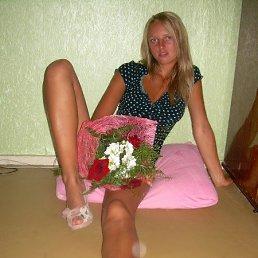 Катя, 23 года, Хайфа