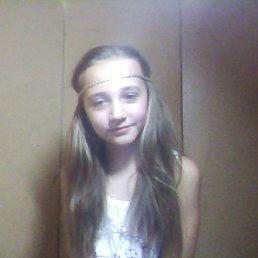Amina, 16 лет, Камышин